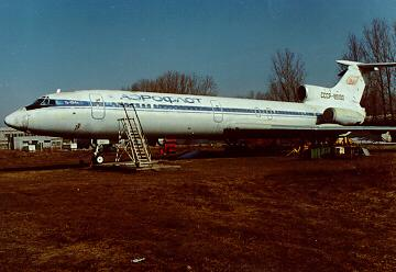 Ту-154А СССР-85100 Пурвциемс